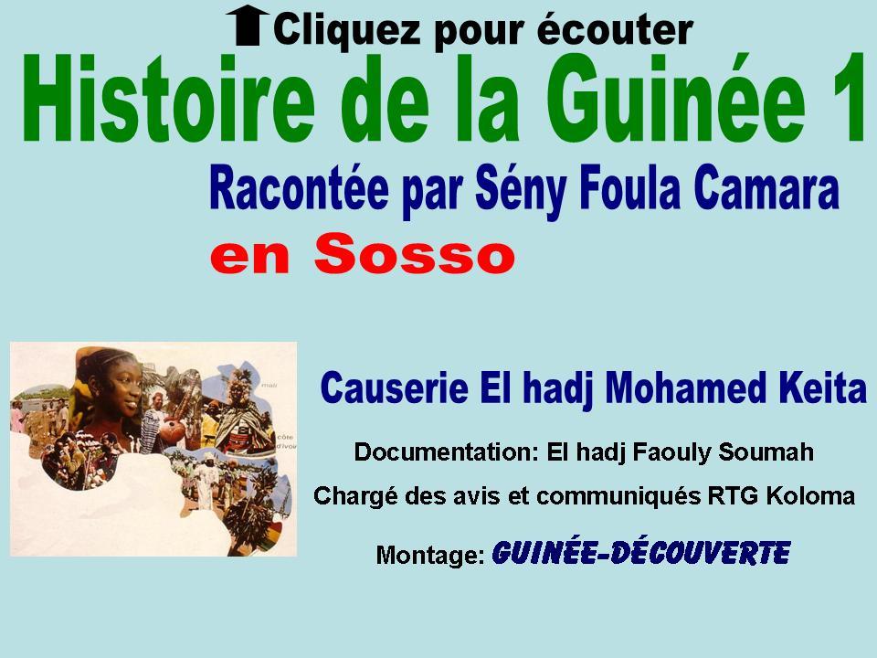 guinee histoire